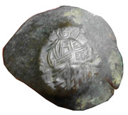 Billon Trachy - Theodore I - Nikaea Mint – avers