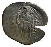 Billon Trachy - John III Vatatzes - Thessalonika mint – revers