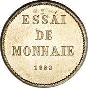 1 Centavo (Essai) – revers