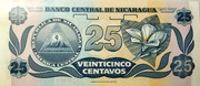 25 Centavos – revers
