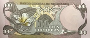 100 Cordobas – revers