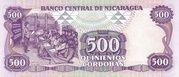 500 Cordobas – revers