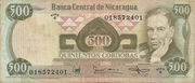500 Cordobas – avers