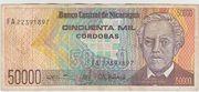 50,000 Cordobas ND(1989) – avers