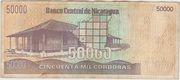 50,000 Cordobas ND(1989) – revers