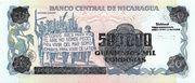 500,000 Cordobas (overprinted on 20 Cordobas) – revers