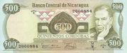500 Córdobas – avers