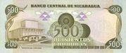 500 Córdobas – revers