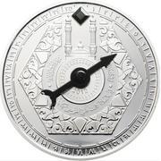 100 Francs CFA (Boussole de La Mecque) – revers