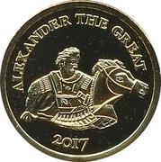 100 Francs CFA (Alexandre le Grand) – revers
