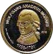 100 Francs CFA (Mozart) – revers