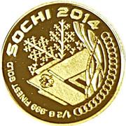100 Francs CFA (Jeux olympiques d'hiver Sotchi 2014) – revers