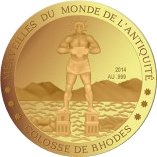 100 Francs CFA (Colosse de Rhodes) – revers