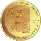 100 Francs CFA (Petra) – revers
