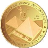 100 Francs CFA (Pyramides d'Égypte) – revers
