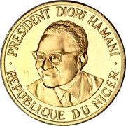 25 francs (Indépendance) – revers