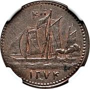 ⅛ Penny (Mac Gregor Laird) – revers