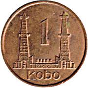 1 kobo -  revers