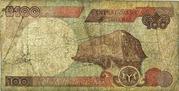 100 Naira – revers
