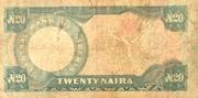 20 Naira – revers