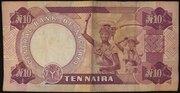 10 Naira – revers