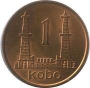 1 kobo – revers