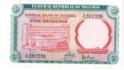 5 Shillings ND (1968) – avers