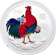 50 cents - Elizabeth II (Année du coq) – revers