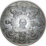 500 dollars (Canonisation de Jean-Paul II) -  avers