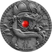 2 Dollars - Elizabeth II (Chinese Dragon) -  avers