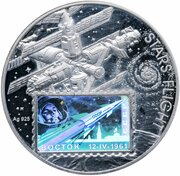 1 Dollar - Elizabeth II (3rd portrait; Stars Flight) -  avers