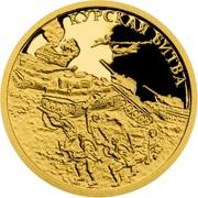 25 Dollars - Elizabeth II (Battle of Kursk) -  avers