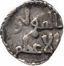 Fractional Dirham - 'Ala al-din Muhammad III (Batinid of Alamut) – avers