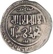 Dirham - 'Ala al-din Muhammad III - 1221-1255 AD (Batinid of Alamut) – revers