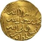 Dinar - 'Ala al-din Muhammad III (Batinid of Alamut) – avers