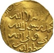 Dinar - 'Ala al-din Muhammad III - 1221-1255 AD (Batinid of Alamut) – avers