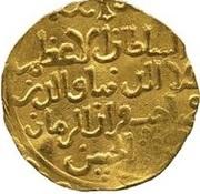 Dinar - 'Ala al-din Muhammad III - 1221-1255 AD (Batinid of Alamut) – revers