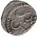 Fractional Dirham - 'Ala al-din Muhammad III - 1221-1255 AD (Batinid of Alamut) – revers
