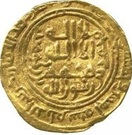 Fractional Dinar - Muhammad I (Batinid of Alamut) – avers