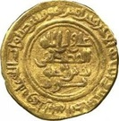 Fractional Dinar - Muhammad I (Batinid of Alamut) – revers