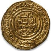 Fractional Dinar - al-Hasan II (Batinid of Alamut) – avers