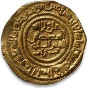 Fractional Dinar - al-Hasan II (Batinid of Alamut) -  revers