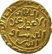 Fractional Dinar - 'Ala al-din Muhammad III (Batinid of Alamut) – avers