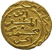 Fractional Dinar - 'Ala al-din Muhammad III - 1221-1255 AD (Batinid of Alamut) – revers