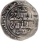 Dirham - 'Ala al-din Muhammad III (Batinid of Alamut) – avers