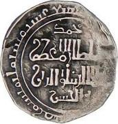 Dirham - 'Ala al-din Muhammad III - 1221-1255 AD (Batinid of Alamut) – avers