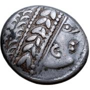 Tetradrachm - West Noricum (Copo Type) – avers