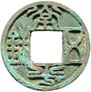 5 Zhu - Northern Qi – avers