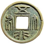 Wu Xing Da Bu - Northern Zhou – avers