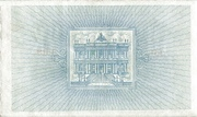 100 Pounds (Ulster Bank) – revers